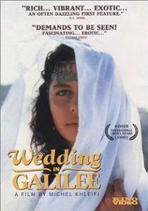 wedding in gal