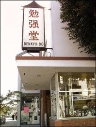 bkyodo1